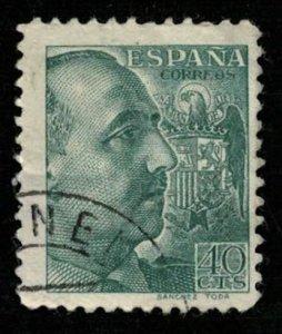 Spain, (2690-т)