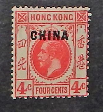 Great Britain Offices in China 19. 1922-27 4c Scarlet