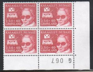 Greenland Sc B11 1983 Handicapped stamp number block of 4 mint NH