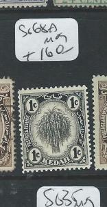 MALAYA KEDAH (PP0710B) 1C LEAF DIE II  SG 68A  SCARCE  MOG