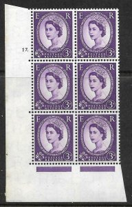 3d Wilding Edward Crown cyl 17 Dot Perf A(E/I) UNMOUNTED MINT