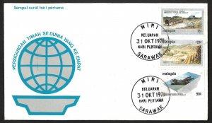 Malaysia SC#123-125 World Tin Conference (1974) FDC