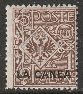 Italian Offices Crete 1905 Sc 3 MH disturbed gum
