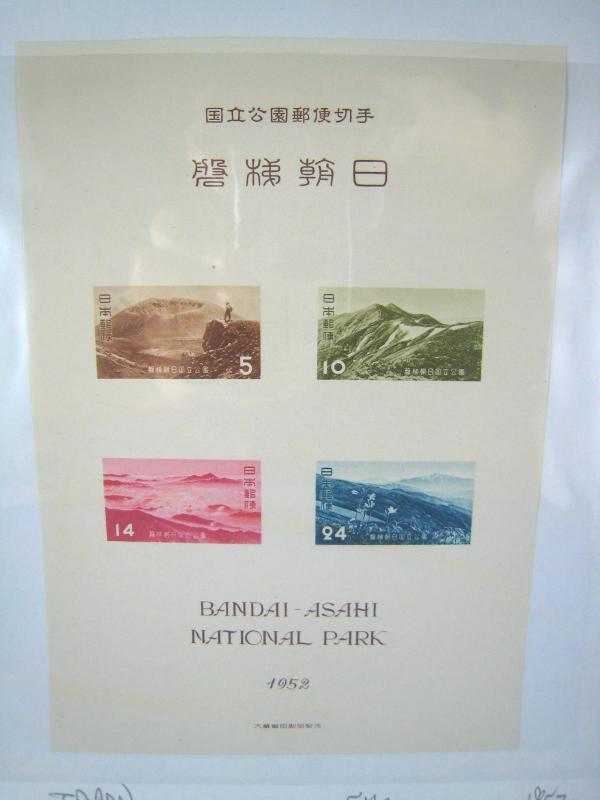 JAPAN  SCOTT #569-572 & 572a S/S  NATIONAL PARKS    MH    (NS48)