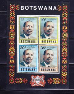 Botswana 135a MNH President Sir Seretse Khama