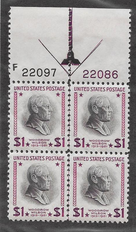 832 Unused, Superb, $1 Wilson, Plate Block, Free Insured Shipping
