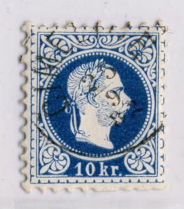 AUTRICHE / AUSTRIA 1882  CIMELICE  (gEj Klein 702b) /Mi.38.II