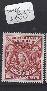 BRITISH EAST AFRICA (PP2007BB)  QV LION 4R  SG 85   VLH  MOG