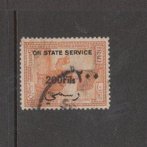 Iraq 023 1924 5R Used Retail $50
