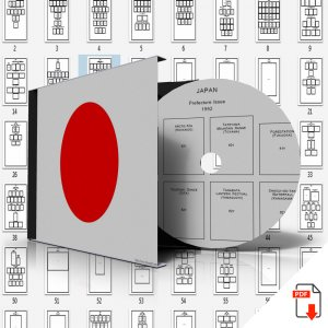 JAPAN STAMP ALBUM PAGES 1871-2011 (593 PDF digital pages)