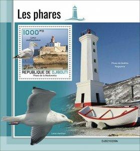 2021/05- DJIBOUTI - LIGHTHOUSES          1V complet set    MNH ** T