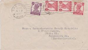 India 1/2a and 1a (3) KGVI 1948 S.A.C. Works, Agra to Prague, Czechoslovakia....