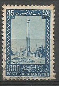 AFGHANISTAN, 1951, used 45p, Maiwand Victory, Scott 376