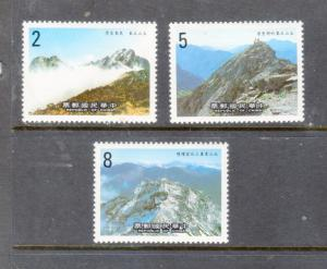 CHINA (ROC) 2526-2528 MNH VF Yushan National Park