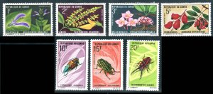 Congo, Peoples Republic  #222-228  Mint LH CV $12.25