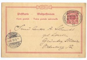 Seapost 1896 Deutsch-Amerikanische Seepost Bremen New York  VI, Steamer LAHN