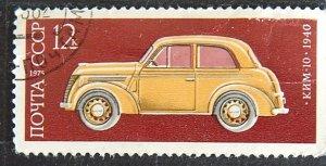SU, Cars, (1280-Т)