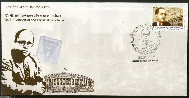 India 2015 Dr. B. R. Ambedkar & the Constitution of India FDC