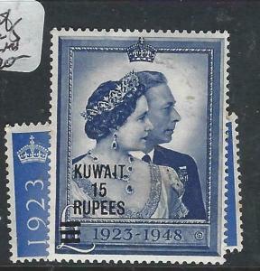 KUWAIT   (PP2704B) ON GB  KGVI SILVER WEDDING SG 74-5 SL TONE  MNH