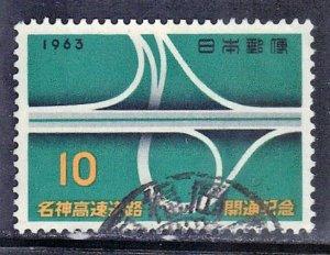 JAPAN SCOTT# 793  1963  10y  INTERSECTION AT RITTI SHIGA  SEE SCAN