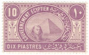 (I.B) Egypt Revenue : Duty Stamp 10pi (French Administration)