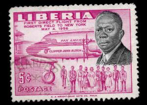 LIBERIA Scott 363 Used  stamp