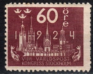 Sweden #207 F-VF Unused CV $45.00 (X5682)