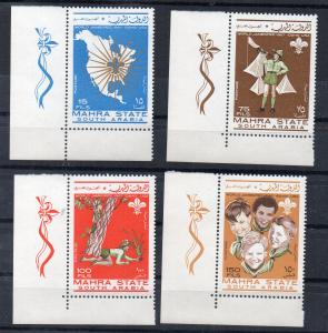 YEMEN - MAHRA STATE - 1967 - WORLD JAMBOREE - SCOUTING -