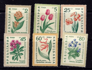 Bulgaria 1107-12 MH 1963 set
