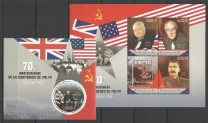 PE357 2015 MALI WAR WORLD WAR II WWII LEADERS CONFERENCE YALTA STALIN KB+BL MNH