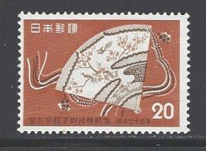 Japan Sc # 669 mint never hinged (RRS)