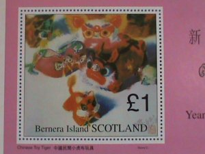 1998 SCOTLAND STAMP: YEAR OF THE TIGER LOVELY TOYS , MNH S/S SHEET #2