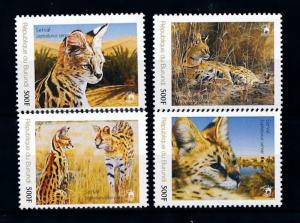 [78282] Burundi 2012 Wild Life Serval  MNH