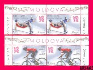 MOLDOVA 2012 Sports Olympic Games London GB UK Wrestling Cycling 4v Sc759-760 NH