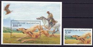 Kazakhstan. 1996. 143, bl7. dogs horse. MNH.