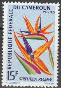 Cameroun #469 MNH F-VF  (V634)