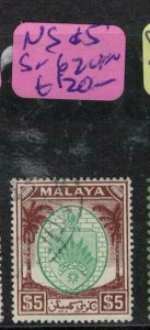 Malaya Negri Sembilan $5 SG 62 VFU (1eoz)