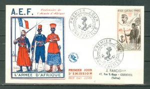 FRENCH EQUATORIAL AFRICA 1957  ARMY  AIR #C43..VERY NICE FDC