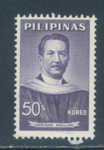 Philippines 861  Used