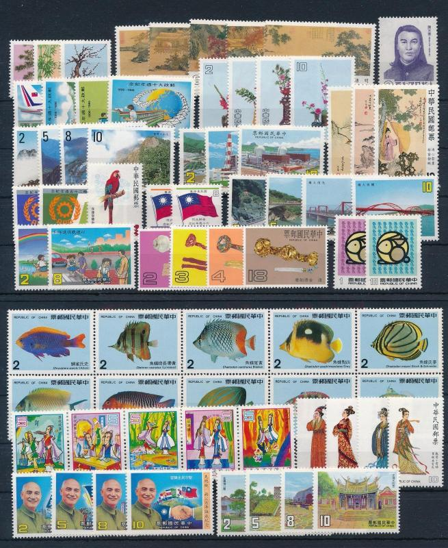 [33897] Taiwan 1986 Complete Year Set without Souvenir Sheet MNH