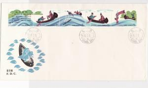 China 1981 China National Stamp Corp. Chang Sha Cancel FDC Stamps Cover Ref23460
