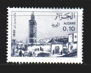 Algeria. 1984. 842 !!A series. Oran city of Algeria. MNH.