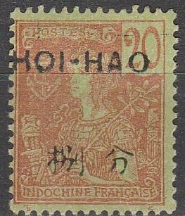 France  Off In China Hoi Hao #38  F-VF Unused  CV $13.50  (A8869)