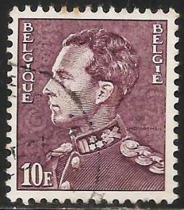 Belgium 1936 Scott# 302 Used