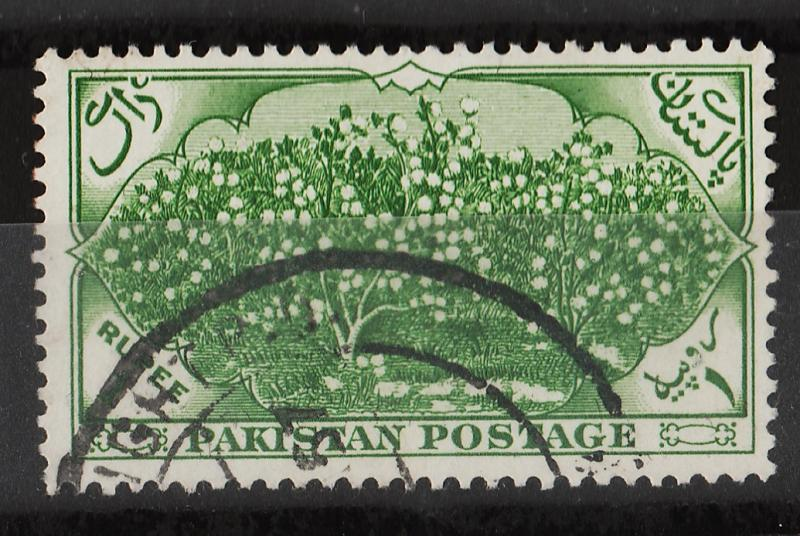 Pakistan 1954 7th Anniversary of Independence 1R (1/7) USED