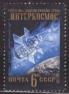 Russia Scott 4489 Used CTO Space stamp