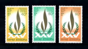 [90223] Ethiopia 1973 Anniversary Declaration of Human Rights  MNH