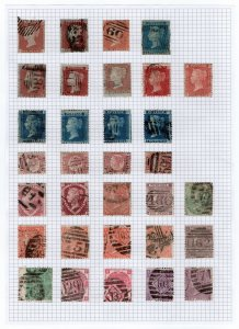 (I.B) QV Postal : Early Definitives Collection