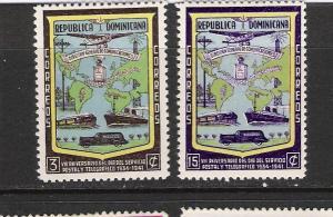 DOMINICAN REP. DOMINICANA 381-2 MOG 86D