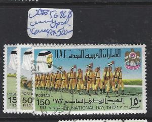 UNITED ARAB EMIRATES  (P2202B)  1977 NATIONAL DAY UNISSUED VFU   VERY SCARCE